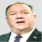 북한,폼페이,트럼프