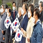 관계,일본,대통령,문제,상황,개선,기념사