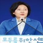 후보,장관,민주당,서울시,여성,부동산,평가,선거