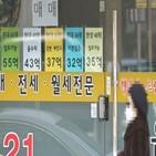 월세,서울,가격,아파트,보증금