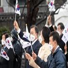 일본,정부,대통령,외교,문재인,한국,대일,기념사,위안부,비판