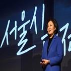단일화,후보,김진애,민주당,사퇴,의원직,조정훈