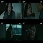 정다은,죽음,루카,김성오
