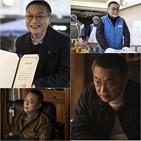 김의성,모습,모범택시,피해자,대표,무지개,운수