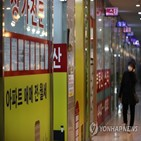 월세,서울,전세,아파트,가격,상승,보증금