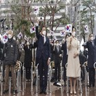 과거,대통령,일본,문제