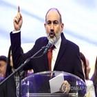 총리,아르메니아,평화협정,아제르바이잔