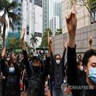 홍콩,기소,심리,선거제,법원,동안,중국,검찰,위반