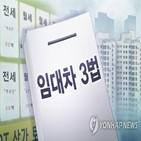 월세,서울,아파트,상승,가격,보증금,전세