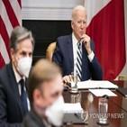 멕시코,대통령,바이든,트럼프,미국,양국,관계,문제,협력