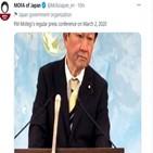 한국,해결,정부,현안,일본,한일