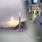 북한,용덕동,위성사진,핵무기,행정부,바이든