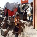 지원,예멘,영국,올해,미국,인도주의