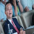 중국,재산,지난해,알리바바그룹,자리