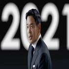 신세계그룹,구단명,정용진,부회장,이마트,도메인