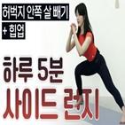 안쪽,한경닷컴