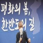 북한,제재,대북,장관,정부,면제,강조,의장