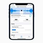 노출,참여자,청력,소음,애플