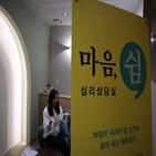 건강,에듀윌,임직원,힐링큐브