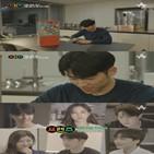 김현우,모습,방송,친구,하트시그널