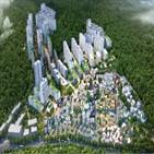 개발,재개발,백사마을,방식,아파트,주택,주거지,보존,도시재생,장관
