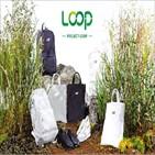 롯데케미칼,스페셜티,소재,환경,수요,플라스틱,생산
