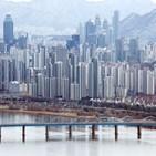 서울,아파트,매수,집값,대책,효과,2·4,최근