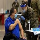 백신,해제,마스크,접종,사망률,텍사스