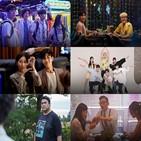 리플레이,웹드라마,시청자,배우,드라마,미연,등장