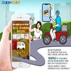 공공배달앱,배달특급,서비스