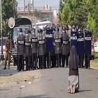 수녀,미얀마,사진,모습,시위대