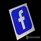 페이스북,소송,달러,기능,생체정보,사용자,개인,일리노이주