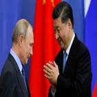 중국,군사동맹,러시아,가능성,군사,푸틴