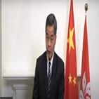 홍콩,중국,행정장관,기소,법원,심리