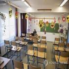 어린이,학교,유니세프,코로나19