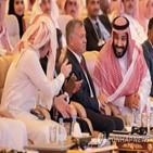 사우디,국경,기자회,언론인
