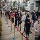 중국,백신,코로나19,접종,올해,베이징