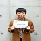 김규백,안녕,도로시,드라마,연기,박대리