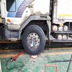 점검,타이어,상태,엔진,배터리,오일,마모,냉각수,정비소,차량