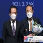 회장,맥키스컴퍼니,국민추천포상,대전,위해,조웅래