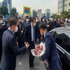 총장,윤석열,검찰,국민,사퇴,민주당