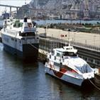 지원,코로나19,승객,선박,관계자