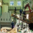 씨아이에코텍,폐기물,쓰레기,폐비닐,처리,이물질,사장,기술,재활