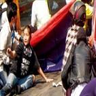 미얀마,군부,쿠데타,국제사회,발표,미국