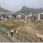 서울시,대한항공,부지,합의,송현동