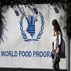 한국,지원,식량원조,식량,케냐,농식품부