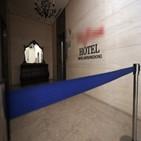 호텔,휴업,매출,관광객,비즈니스,3성급,4성급