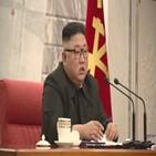 북한,코로나19,유엔,인권,감소