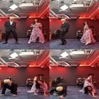 선미,댄스,커플,꼬리,송민호