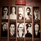 조선족,중국,독립운동,역사,표현,윤동주,전시